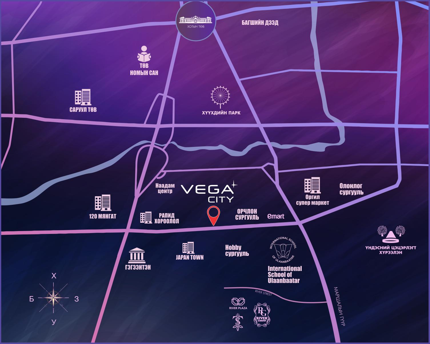 vega city, номингийн шинэ хотхон, тодоос тод гэрэлтэнэ
