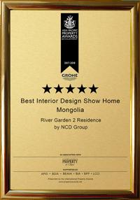 Interior Design. Residential Development International Property Award NCD Group River Garden.png