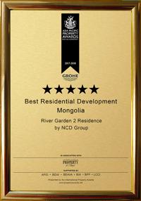 Residential Development International Property Award NCD Group River Garden.png