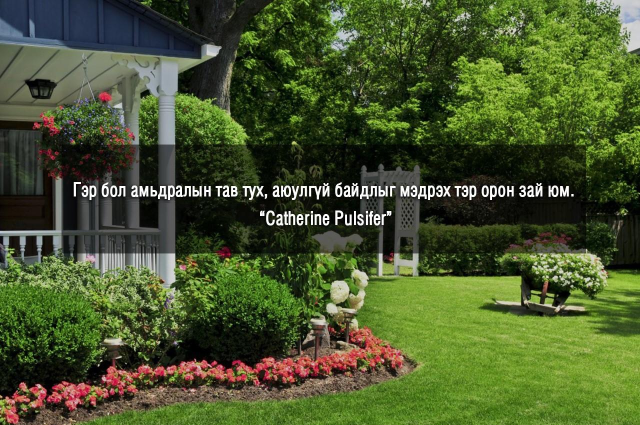thumbnail_thumbnail_beautiful-garden