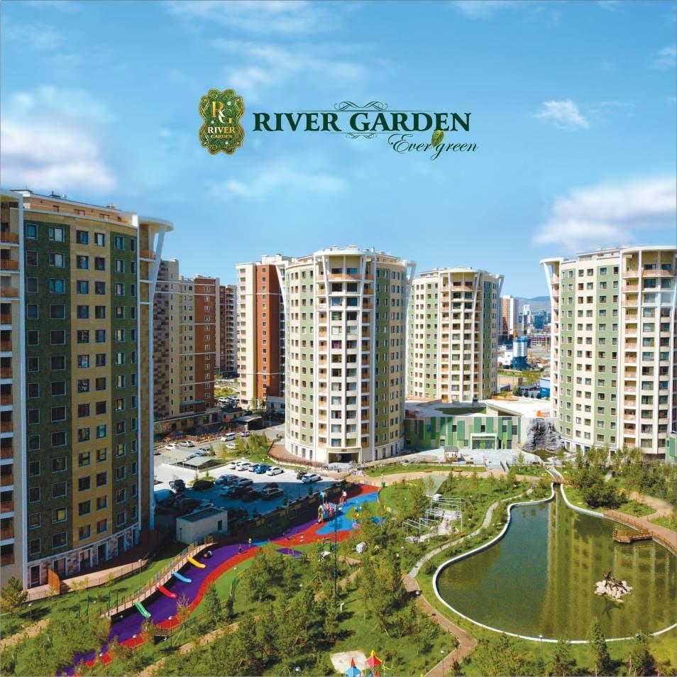 River garden 2 ногоон байгууламж