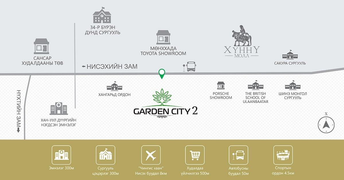 Garden city 2 хотхон төлбөрийн уян хатан нөхцөлтэйгээр ахиалга авч байна