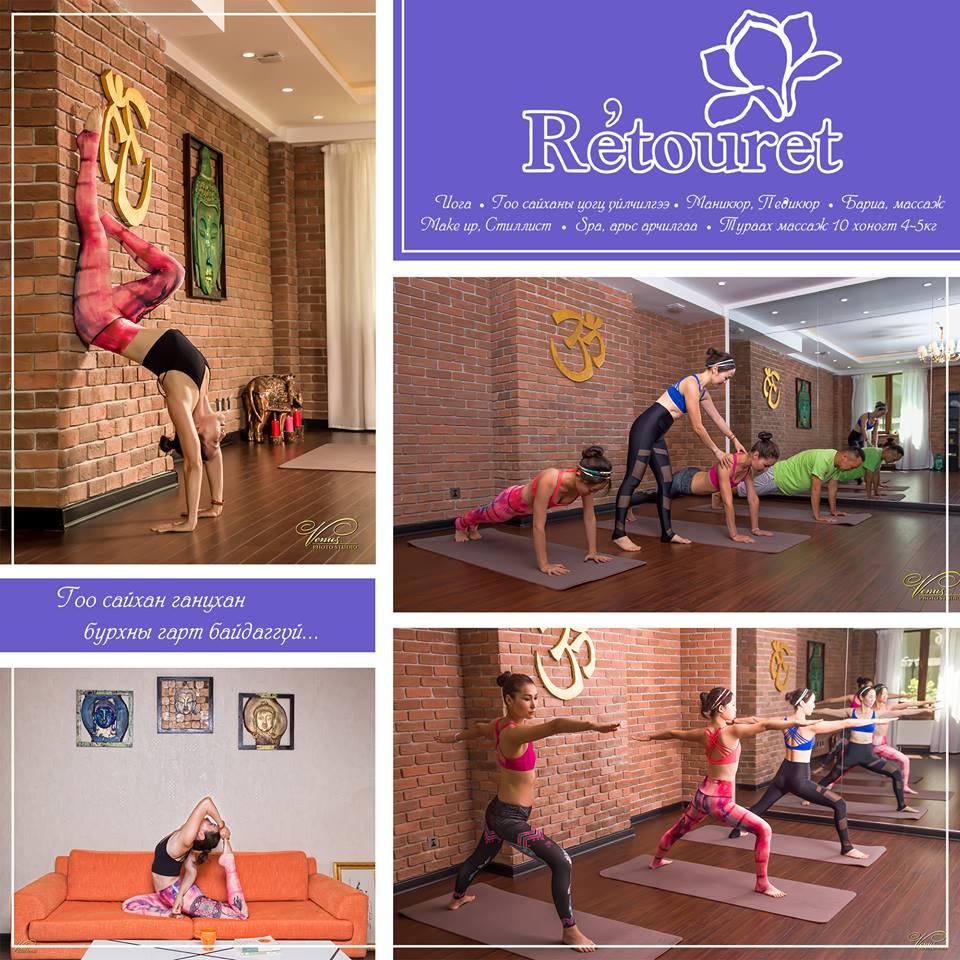 Retouret & Samadhi Yoga төв нь тав тухтай тохилог орчинг бий болгосон төдийгүй зөвхөн иоганаас гадна халуун иога, арьс арчилгаа, маникюр, педикюр, бариа, массажны үйлчилгээг танд нэгэн зэрэг хүргэдэг. Мөн  Retouret & Samadhi.jpg