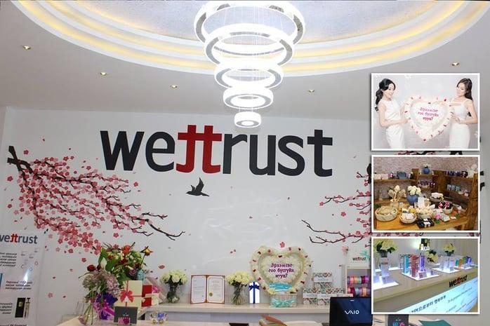 Wettrust дэлгүүр нь эмэгтэй хүн бүрийн далд гоо сайханд зориулан Солонгосын гоо сайхны брэнд бүтээгдэхүүн болох к.jpg