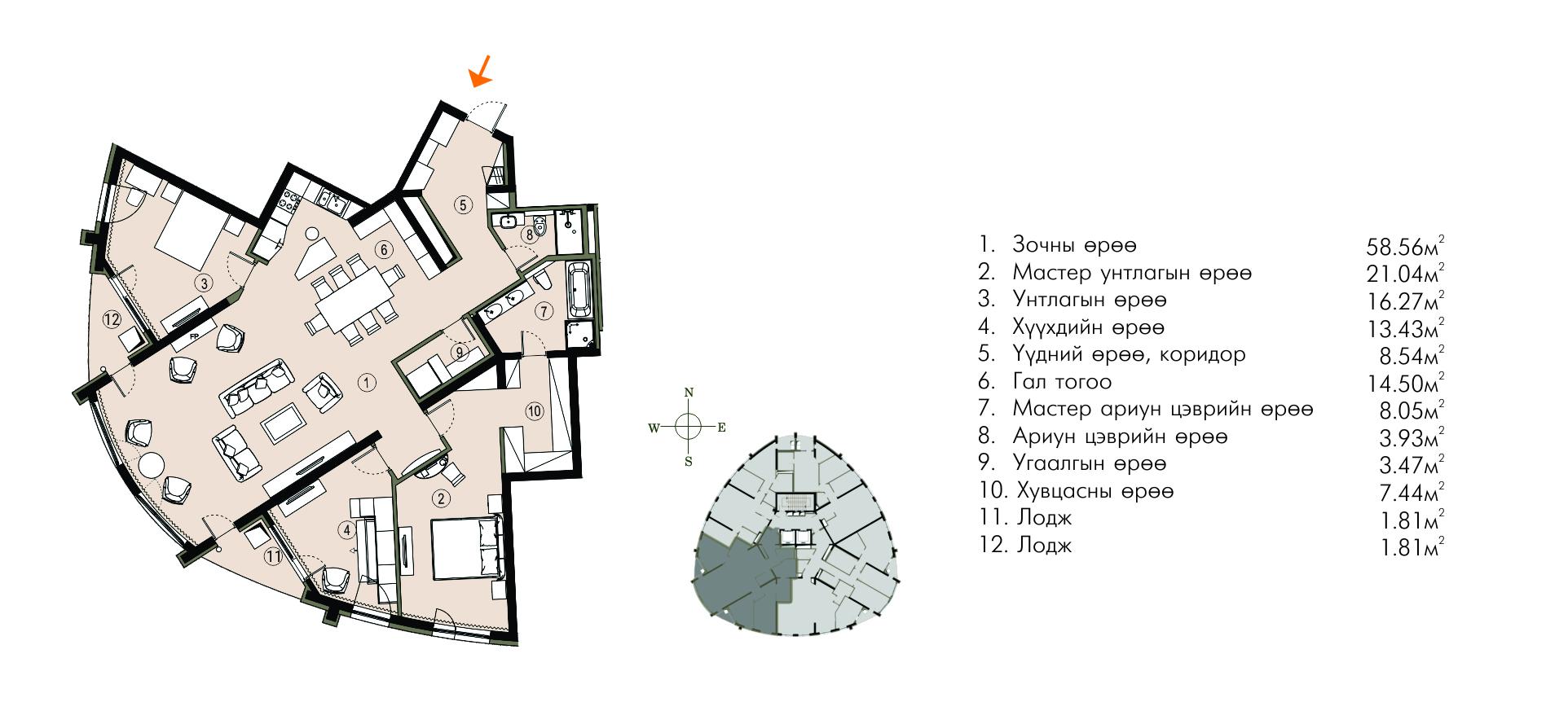 Ривер Гарден хотхон нэгдсэн төлөвлөлт ногоон байгууламж 166М2